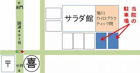 菊川カイロプラクティック院の地図