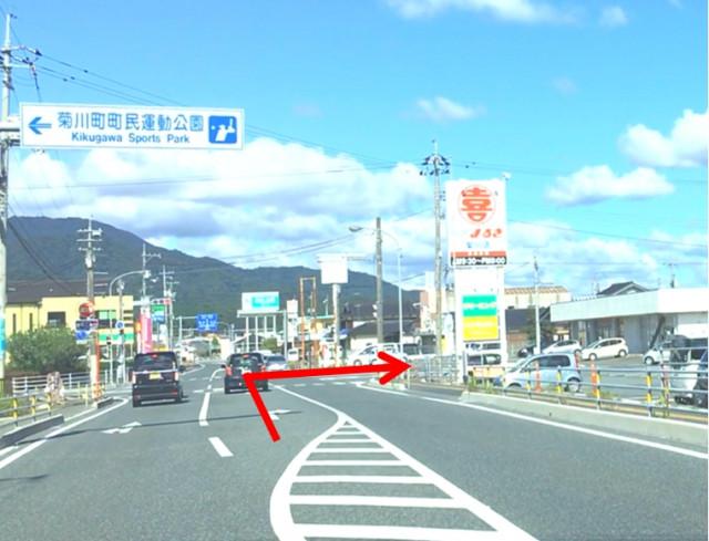 ⑤右手に丸喜の見える交差点を、右折します。
