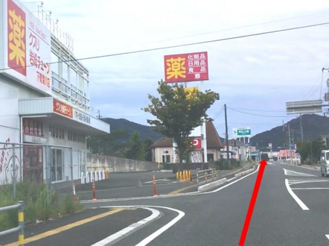 ②クスリの岩崎チェーンさんが左手に見えます。