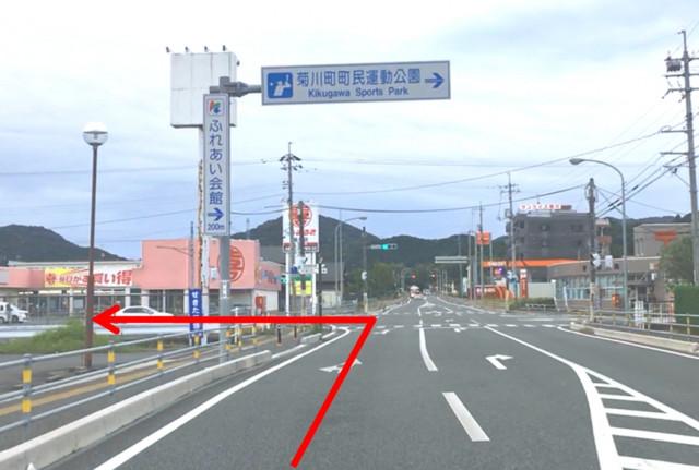 ③左手に丸喜の見える交差点を、左折です。